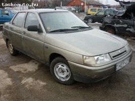 2110 (1995-2000)